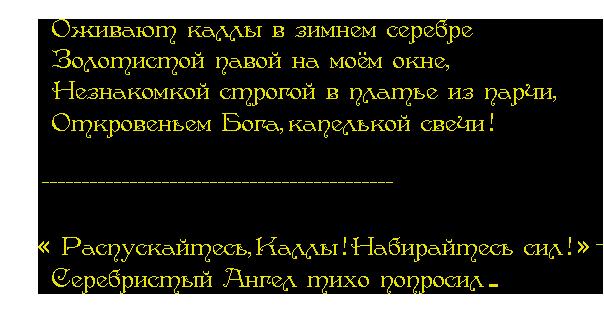 4у (604x314, 7Kb)