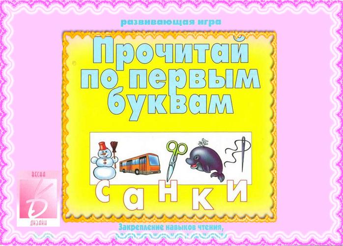 4663906_bykvi1 (698x500, 515Kb)