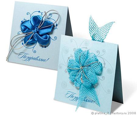 Поздравления открытки своими руками