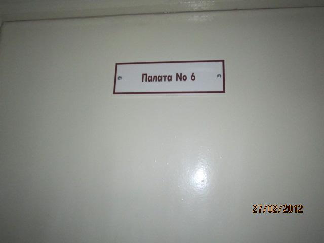 Врачи 3 поликлиники ставрополь отзывы