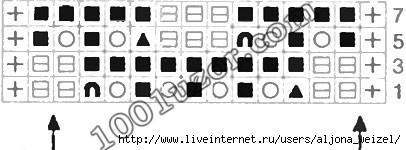 3600643_38q3 (406x150, 45Kb)