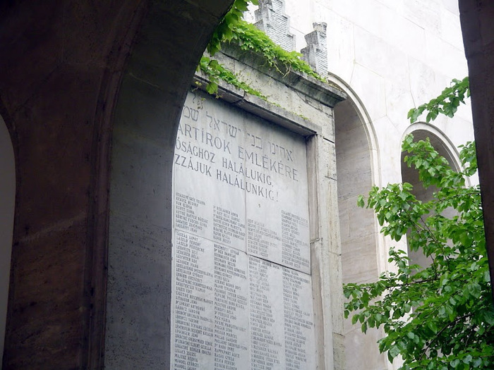 Центральная Синагога Будапешта - Dohany Street Synagogue 12654
