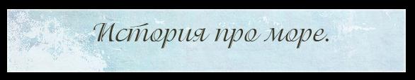 4195696_more_1_ (586x114, 101Kb)