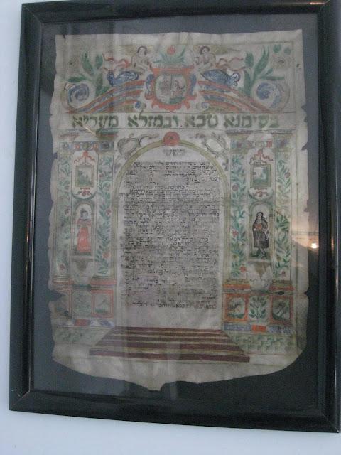 Центральная Синагога Будапешта - Dohany Street Synagogue 24536