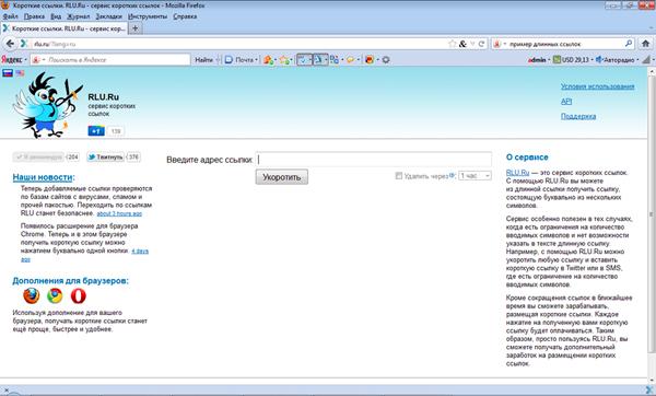 1512635_screen_001 (600x362, 168Kb)