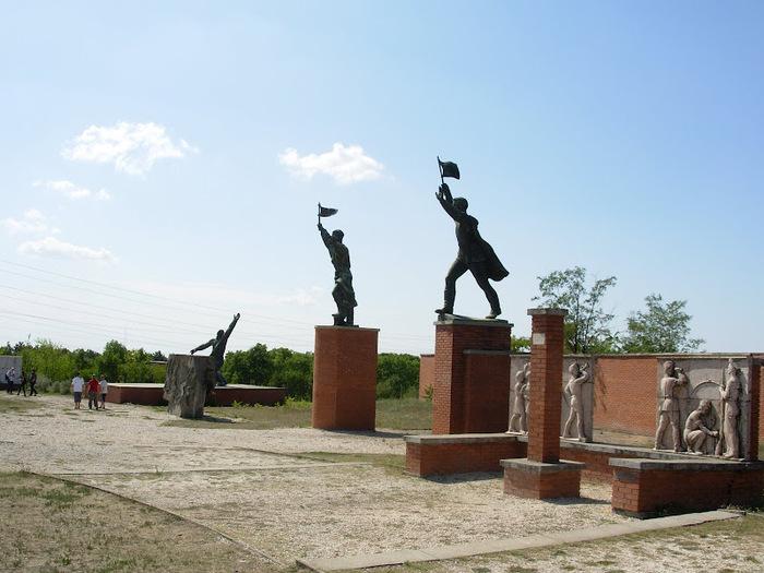 Памятники советского прошлого в Будапеште - Szoborpark 51435