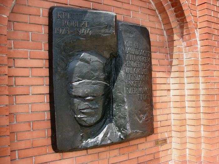 Памятники советского прошлого в Будапеште - Szoborpark 93526