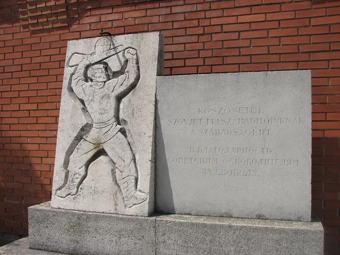 Памятники советского прошлого в Будапеште - Szoborpark 81012