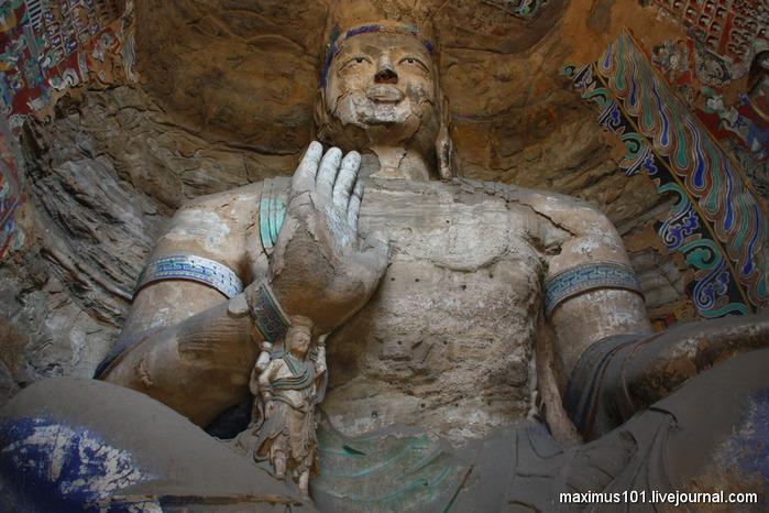 Будда 1 (700x466, 131Kb)