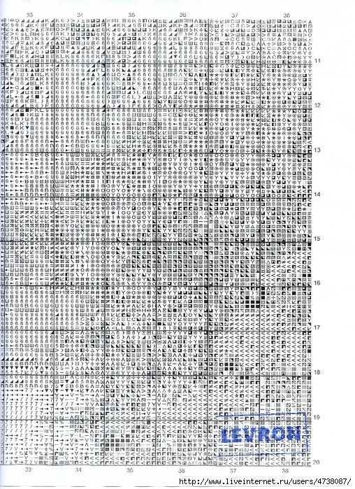 8-2 (508x700, 469Kb)