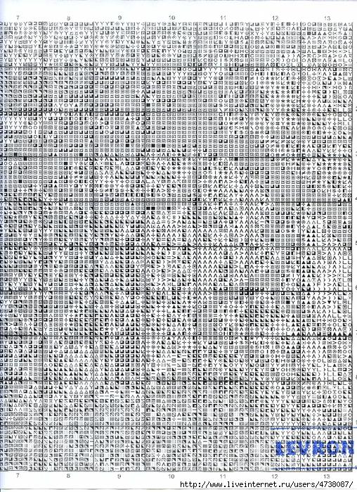 1-2 (508x700, 527Kb)