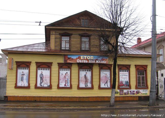 Рыбинск/1330484259_IMG_0874 (650x467, 168Kb)