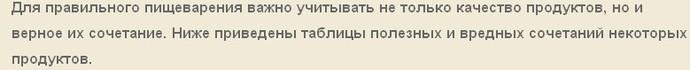 4683827_20120229_075008 (700x70, 14Kb)