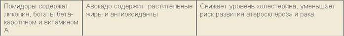 4683827_20120229_075047 (700x74, 15Kb)