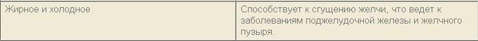 4683827_20120229_075119 (700x60, 10Kb)