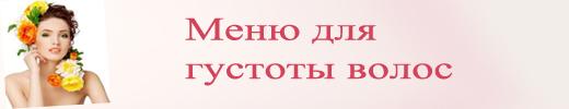 вол1 (520x100, 40Kb)