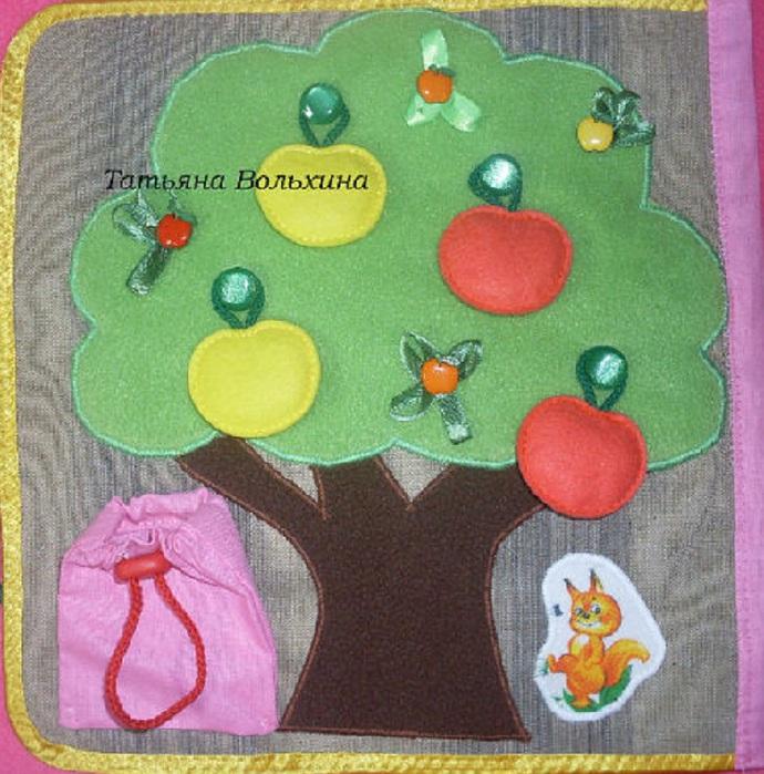 яблоняс мешко2 (690x700, 179Kb)