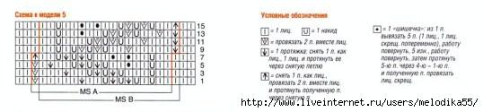 ii2 (538x125, 48Kb)