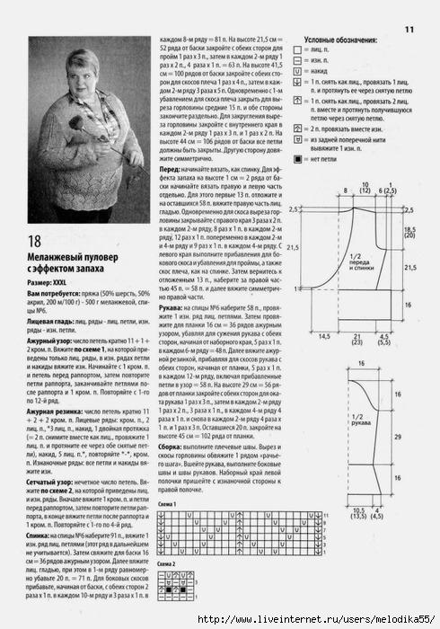 ttg1 (490x700, 230Kb)