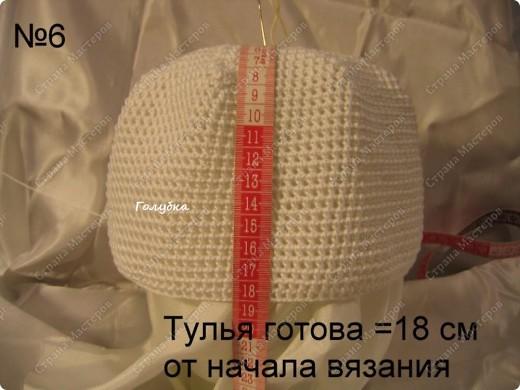 6_12_y3186 (520x390, 49Kb)