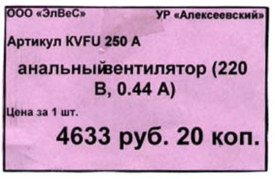 3821971_27cf5c26fa10 (396x258, 23Kb)