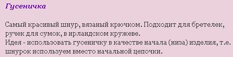 4683827_20120218_120500 (471x115, 19Kb)