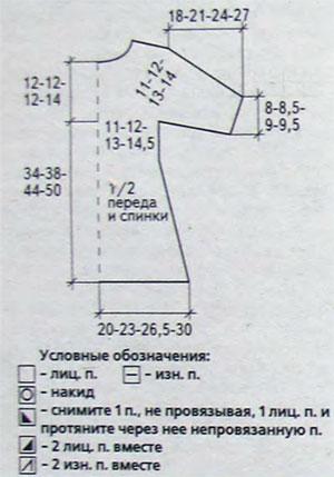 251-2 (300x429, 27Kb)