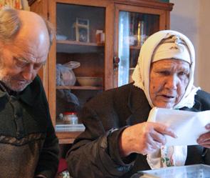 Афера с пенсиями в Москве (295x249, 62Kb)