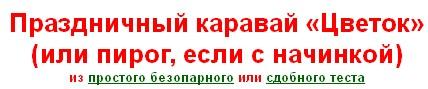 4683827_20120229_211246 (428x89, 17Kb)
