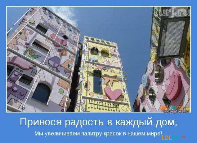 Мотиваторы позитивные картинки 14 (635x462, 51Kb)