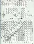 Превью 17-2 (372x480, 87Kb)