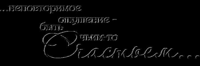 Фразы для души...(part 2)
