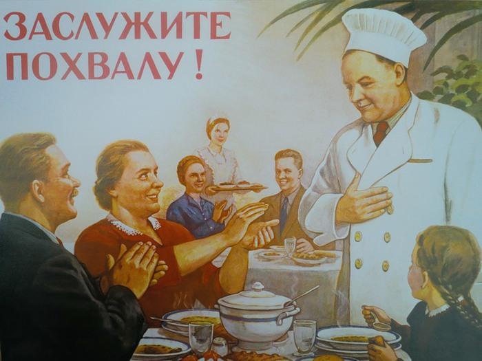 советсткие плакаты о труде/4171694_platkat1 (700x525, 91Kb)