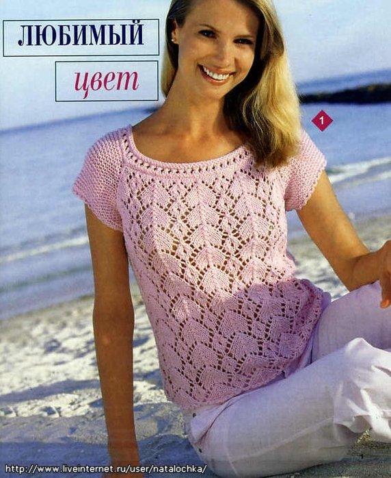 розовый пуловер (572x698, 99Kb)
