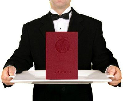 diplom-na-zakaz-2 (400x328, 15Kb)