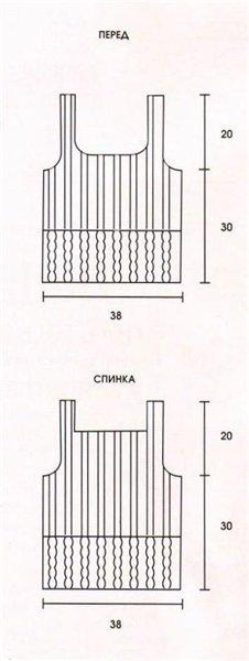 розовый топ 2 (226x600, 22Kb)
