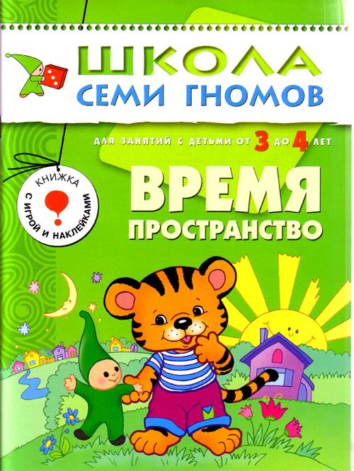 4663906_Shkolasemignomov_34 (500x666, 654Kb)
