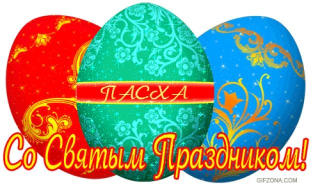 http://img1.liveinternet.ru/images/attach/c/2/84/619/84619433_b33be5dbc8b0902ea376510ba450fd15_dc518484c55ee1e2415407a5ccfbd6fe.jpg
