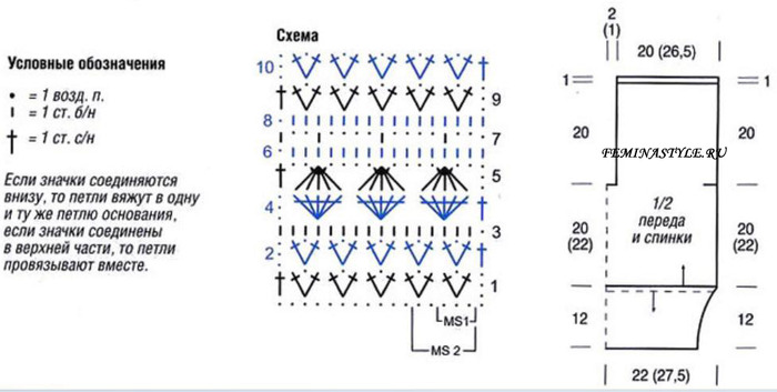 схема (700x353, 59Kb)