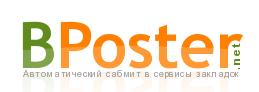 BPoster (259x92, 9Kb)