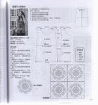 Превью img101 (651x700, 331Kb)