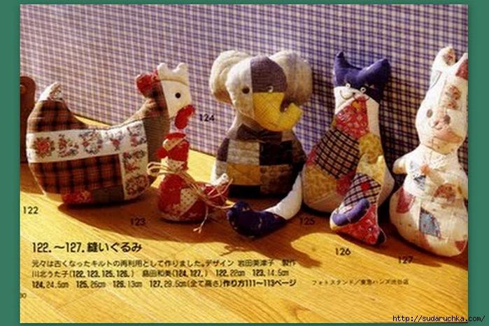 мягкая игрушка 51 (700x466, 234Kb)