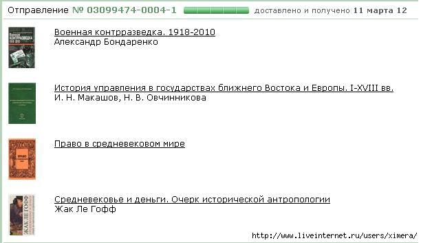 813617_Bezimyannii (612x353, 80Kb)