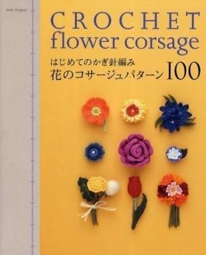 _Crochet 100 - копия (300x371, 28Kb)