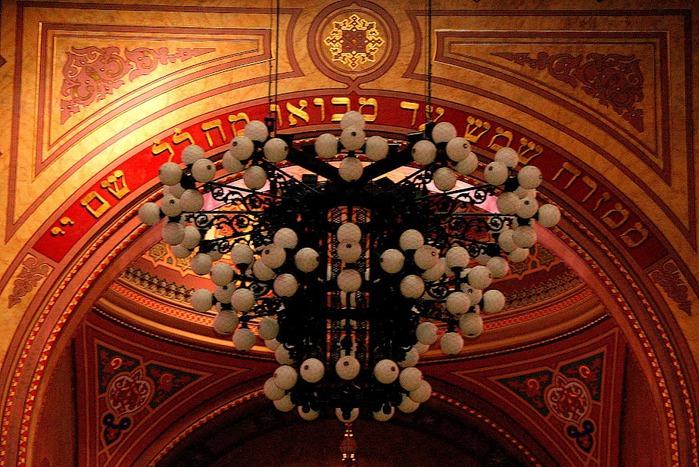 Центральная Синагога Будапешта - Dohany Street Synagogue 40157
