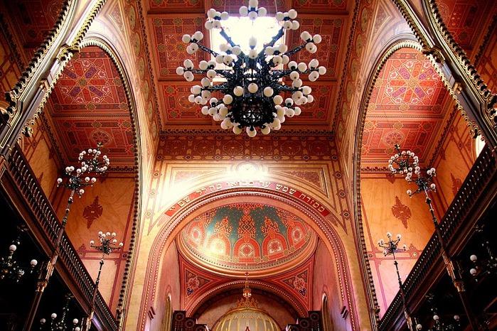 Центральная Синагога Будапешта - Dohany Street Synagogue 52572