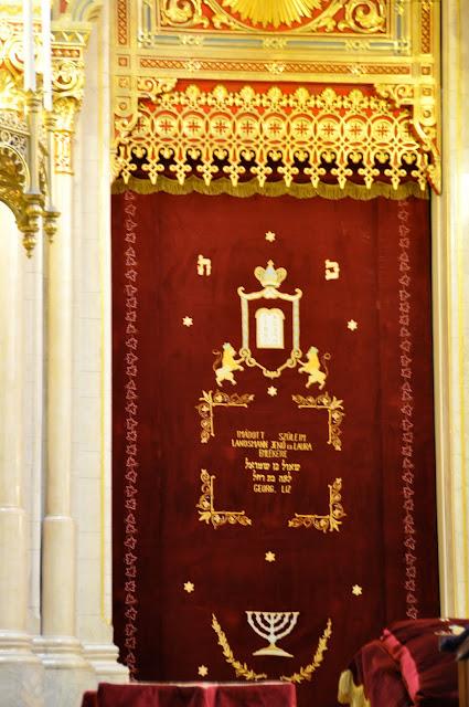 Центральная Синагога Будапешта - Dohany Street Synagogue 44174