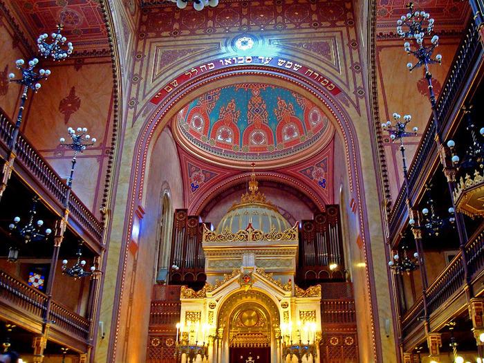 Центральная Синагога Будапешта - Dohany Street Synagogue 69550