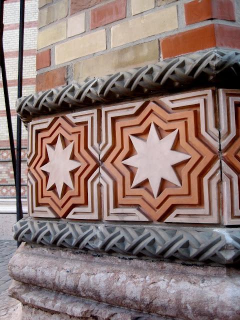 Центральная Синагога Будапешта - Dohany Street Synagogue 17555