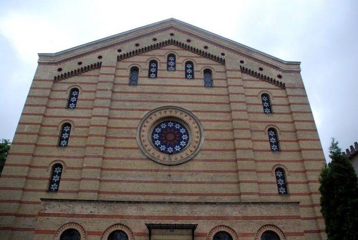 Центральная Синагога Будапешта - Dohany Street Synagogue 25147